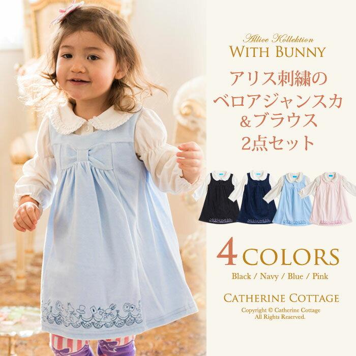02886a2600fd2 楽天市場 子供服 ワンポイント刺繍の半袖フリルブラウス 子供服 女の子 ...