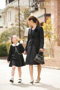 親子おそろい 子供アンサンブルスーツ 【入学式】【スーツ】【女の子】【送料無料】ボレロカーディ…