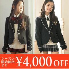 【卒業式直前SALE】卒業式スーツ 女の子 フォーマル スーツ6点セット [シャツ/リボン/ネ…