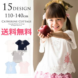女の子女児Tシャツアリス