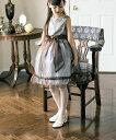 ブラウン系アースカラー 子供ドレス子供服 キッズ フォーマル...