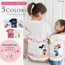 ディズニーTシャツ Disney ディズニー×つながる!ミッ...