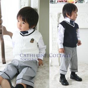 子どもドレス 男の子スーツ ニットベストセット 入学式  男児フォーマルスーツ 七五三、結婚式、発表会に