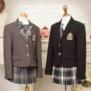 女の子スーツ 子供スーツ 卒業式 入学式に 140cm 150cm 160cm 165cm【送料無料】 女の子ス...