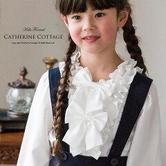 【入学式】 女の子 子供 【ブラウス】【卒業式】 フォーマル 【子供服】(女の子用)リボンフリ…
