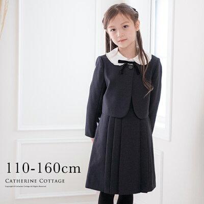 デザインは上品で、娘は「おりこう服」と言って、気に入っております。値段はお安いですし、本...