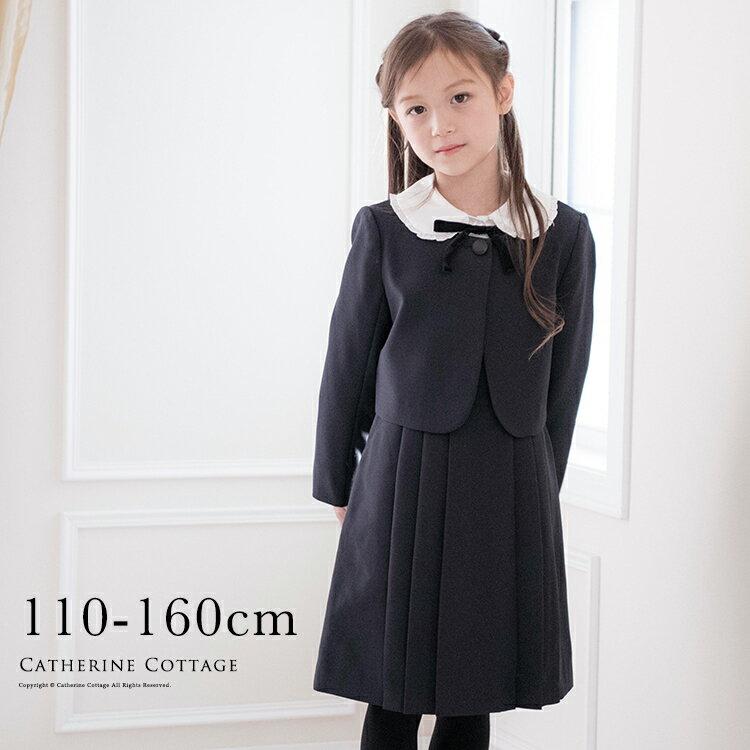 630ac5b5d5c57 卒業・入学式に毎年大人気のスーツ。 黒一色なので喪服にもなります。