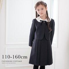入学式 卒業式 デザインは上品で、娘は「おりこう服」と言って、気に入っております。値段はお...