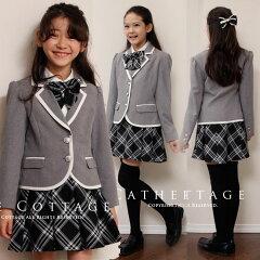 子供スーツ タータンチェック グレーパイピングジャケットスーツ4点セット ジュニア 女の子...