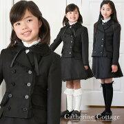 ブラックフォーマル フォーマル 冠婚葬祭 スカート ジャケット ブラック キャサリン コテージ