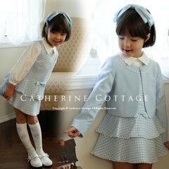 【入学式】七五三 発表会 結婚式 子供服 女の子用 スーツ 愛らしいポルカドット水色アンサンブ…