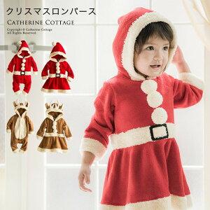a667a16c40e24 ベビー着ぐるみ クリスマス もこもこロンパース サンタコス  ベビー服 ワンピース 90 95 cm サンタ 衣装 コスチューム キッズ 子供  トナカイ 赤ちゃん 男の子 女の子 .