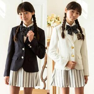 1ade52db3cfad 卒業式 スーツ 女の子 入学式 子供スーツ 5点スーツセット 子供服 キッズ ジュニア フォーマル 卒服 140 (165cmM:165cm身長の普通 サイズ) (165cmL 16.