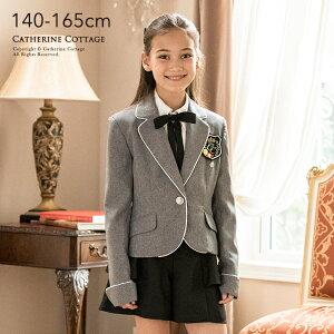 f834c442c9d9e スーツ 女の子 女子高生 パンツ ガールズぺプラムパンツスーツ5点セット卒業式 入学式  ジャケット