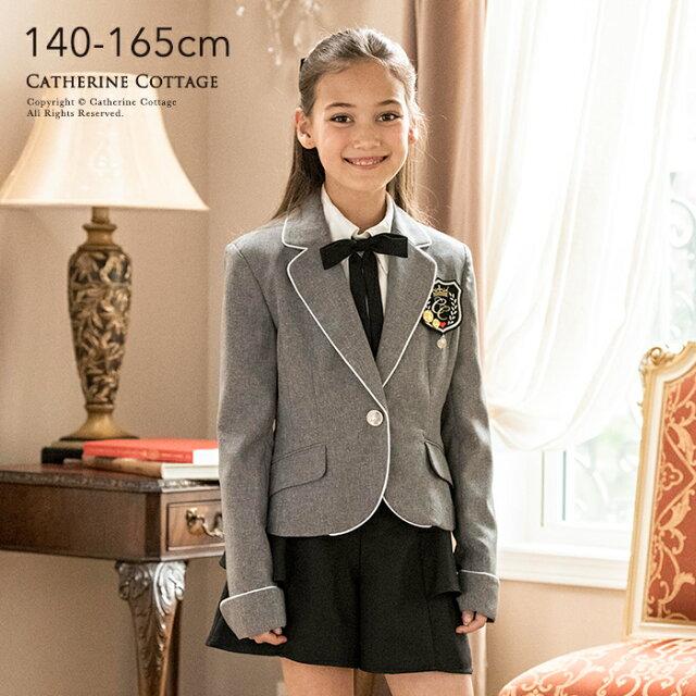 7d46d2fc0898d スーツ 女の子 女子高生 パンツ ガールズぺプラムパンツスーツ5点セット卒業式 入学