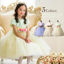 子供ドレス発表会ドレス