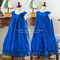 キッズドレス子供ワンピース青ブルー
