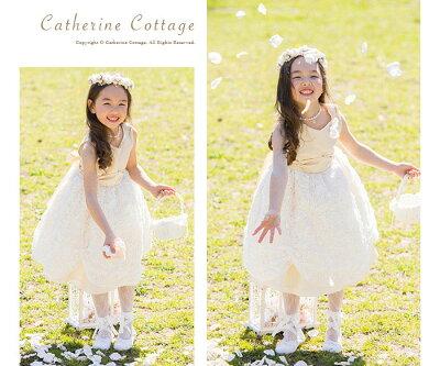 4a3d4854a8343 ... 子供ドレス 子どもドレス ローズガーデン ワンピース フォーマル ベージュ 子供ドレス キッズ 結婚式 発表会