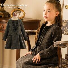 子供スーツ プリーツテープスーツ [ジャケット/ワンピース][ 七五三 卒園式 入学式 子供服…