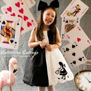 モノトーン シャンタンバルーンスカートドレス フォーマル ハロウィン クリスマス プレゼント キャサリン コテージ