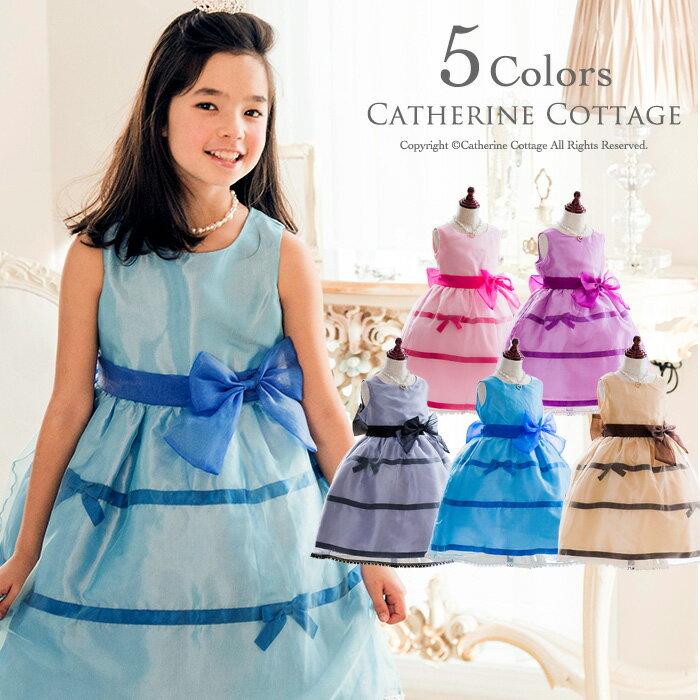 01b7aecc46611 子どもドレス 発表会 女の子 ラッピングドレス 子供服 ワンピース フォーマル キッズ 110 120 130
