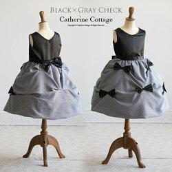 発表会ドレス黒