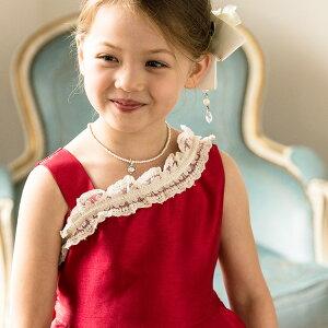 ジュニア ワンショルダーフレアスカートドレス フォーマル クリスマス キャサリンコテージ