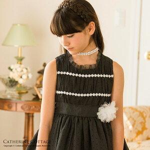 ブラックギャザードレス ワンピース フォーマル ジュニア 冠婚葬祭 キャサリン コテージ