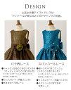 子供ドレス 令嬢テイストのアンティークレースドレス[女の子 B体 幅広サイズあり ] TAK 2