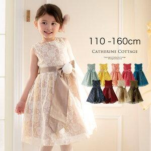 【期間限定4886円→3980円】子供ドレス 令嬢テイストのアンティークレースドレス[女の子 B体 幅広サイズあり ] TAK