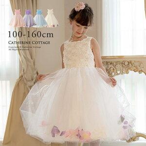 【マークダウン】ドレス女の子 バラチュールの花びら入りスカートドレス[ サックス]子供ドレス ロング上品 TAK フォーマル ドレス