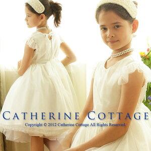 子供ドレス バレリーナワンピース 子供フォーマルドレス 子ども キッズドレス 発表会 結婚式 ワンピース