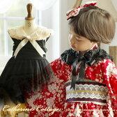 子どもドレス キッズ つけ襟 イングリッシュローズ 付け襟 付け衿 つけえり 子供ドレス 女の子 発表会 結婚式 子供 フォーマル ★ドレスやワンピース、カットソーに合わせて♪ 黒 ベージュ 【キャサリンコテージ】