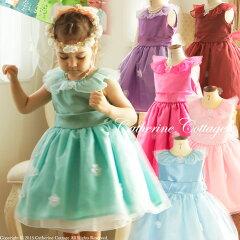 子供ドレス 妖精のようなオーガンジーとお花のカラードレス[子供ドレス 子供服 キッズ フォーマル 結婚式 発表会 女の子用 子供 ドレス 子供 フラワーガール 子どもドレス 衣装 ハロウィン 七五三 パーティー]