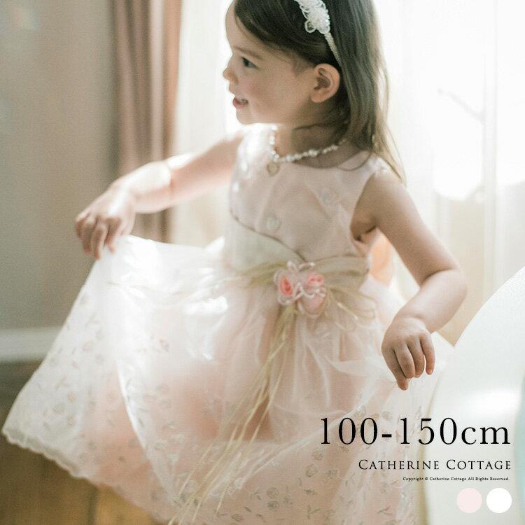 832b92455c490 子供ドレス 子どもドレス大きな花柄のオーガンジードレス 子供服 ワンピース キッズ フォーマル
