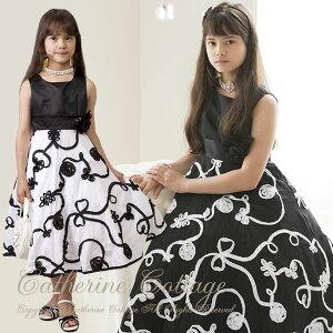 贅沢に布地をつかったちょっと長めのサーキュラースカート 「ピアノの発表会用に。こんなシック...