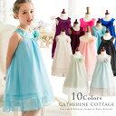 嬉しいコサージュ付き♪子供ドレス Aラインヨークシフォンワンピースドレス 110 120 130 140 1...