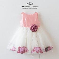 花びらいりチュールスカートベビードレス子供ドレス発表会結婚式べビーフォーマル