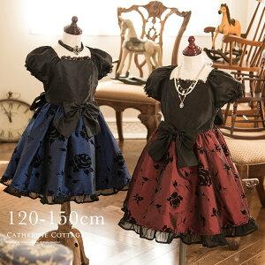 def10de888370 発表会 子供ドレス 女の子 ローズフフロッキープリントドレス 半袖 120 130 140 150