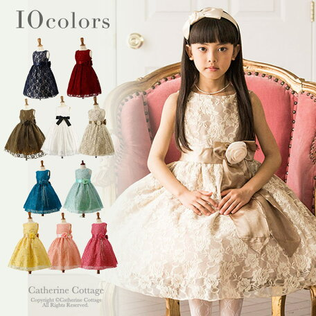 5b7f802b80a9d キッズ   ドレス. 子供ドレス 令嬢テイストのアンティークレースドレス. キッズ   ワンピース