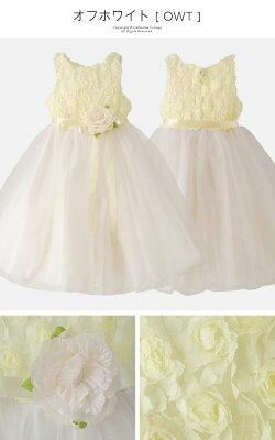 1fb508fd7a7fc ... 女の子 ドレス 子供ドレス バラいっぱいラメチュールドレス フラワーガール 100 110 120 130 140 ...