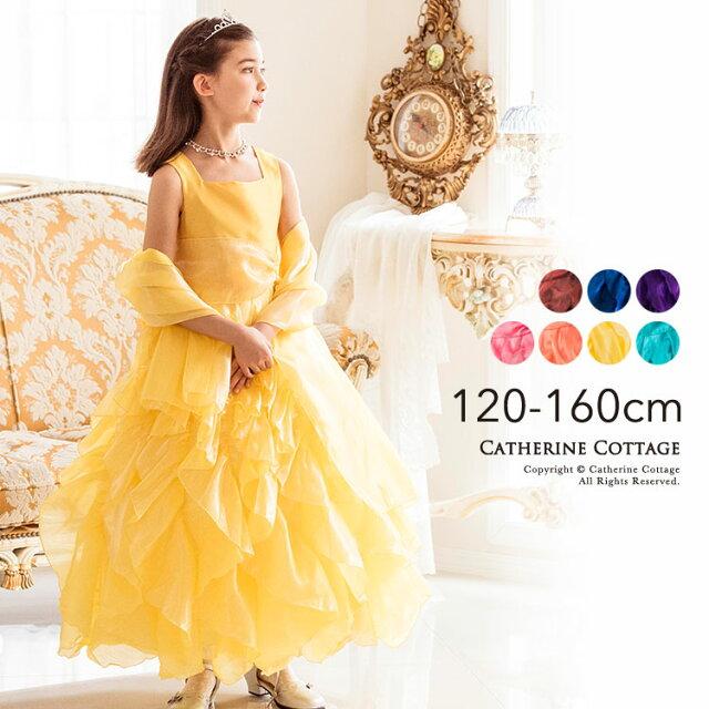 453072064d525 子供ドレス 子どもドレス  結婚式  発表会・ジュニア オーガンジーフリル ...