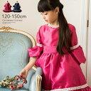 子供ドレス 袖・裾バルーン切替ワンピース[子供ドレス ドレス 秋 冬・・お出かけに お嬢様ワンピ女の