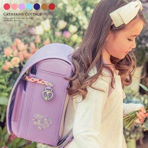 【予約品】新作 ランドセル 女の子 2020年 送料無料  アリスランドセル ブルーム フィットちゃん 女の子 クラリーノキューブ型 2020年モデル メッシュベルト ピンク 水色 キャメル 紫 紺 赤  A4