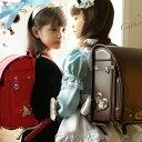 楽天ランキング入り★キャサリンコテージのアリスランドセル全4色 アリスと兎の上品なデザイナ...