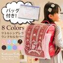 ランドセルカバー 女の子 日本製 携帯バッグ付透明ランドセル...