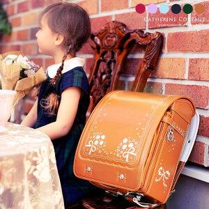 【予約品】ランドセル 女の子 2020年 送料無料  アリスランドセル リボンデイジー フィットちゃん 女の子 クラリーノキューブ型 2020年モデル ピンク 赤 水色 茶色 ブラウン 紫 サックス  A4対