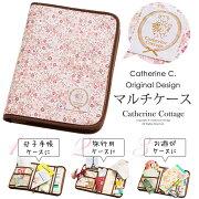 タブレット オリジナル プリント パスポート ガイドブック バッグインバッグ