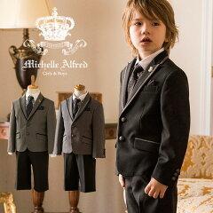 入学式 スーツ 男の子 男の子 トリミングジャケットスーツ6点セット [ジャケット/シャツ/ハ…