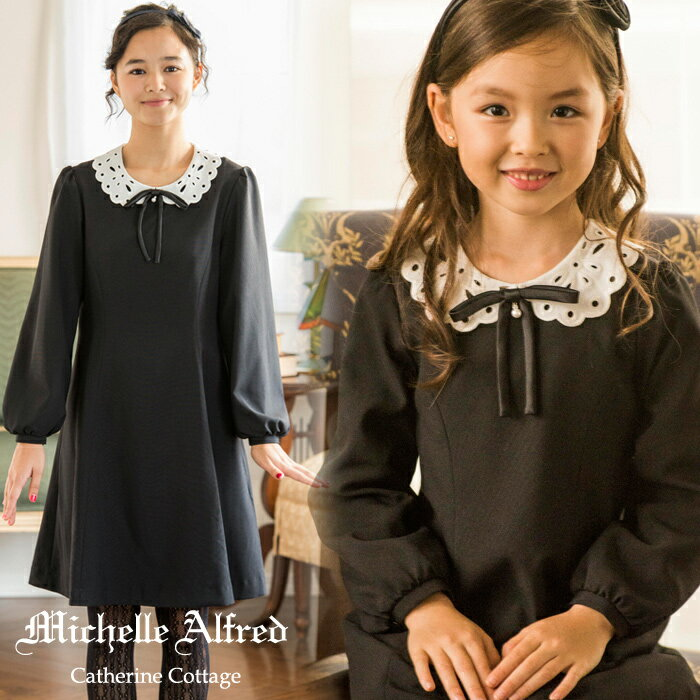 9f39f78c9675f 入学式 子供服 女の子 送料無料 フォーマル子供服(女の子)白